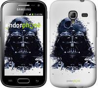 """Чехол на Samsung Galaxy Ace 2 I8160 Звёздные войны """"271u-250"""""""