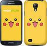 "Чехол на Samsung Galaxy S4 mini Duos GT i9192 Pikachu pokemon go v2 ""3770c-63"""