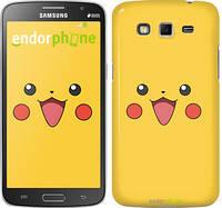 "Чехол на Samsung Galaxy Grand 2 G7102 Pikachu pokemon go v2 ""3770c-41"""