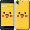 "Чехол на HTC Desire 626G Pikachu pokemon go v2 ""3770u-144"""