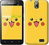 """Чехол на Lenovo A328 Pikachu pokemon go v2 """"3770u-230"""""""