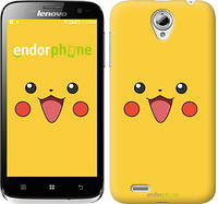 """Чехол на Lenovo A859 Pikachu pokemon go v2 """"3770u-197"""""""