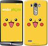 "Чехол на LG G3 dual D856 Pikachu pokemon go v2 ""3770c-56"""