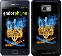 """Чехол на Samsung Galaxy S2 i9100 Герб """"1635c-14"""""""