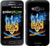 "Чехол на Samsung Galaxy Ace 4 G313 Герб ""1635c-207"""