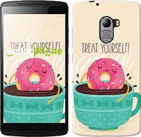 """Чехол на OnePlus 2 Treat Yourself """"2687u-386"""""""