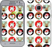 "Чехол на Samsung Galaxy Core Prime G360H Christmas 2 ""3849c-76"""