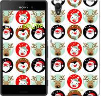"Чехол на Sony Xperia XA Christmas 2 ""3849c-399"""