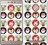 """Чехол на Xiaomi Redmi 3 Pro Christmas 2 """"3849c-341"""""""
