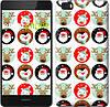 "Чехол на Huawei P8 Max Christmas 2 ""3849u-371"""