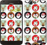 "Чехол на Huawei Ascend G7 Christmas 2 ""3849u-147"""