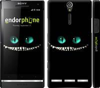 """Чехол на Sony Xperia SP M35H Чеширский кот """"689c-280"""""""