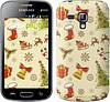 """Чехол на Samsung Galaxy Young S6310 / S6312 Новогодняя текстура v2 """"1483u-252"""""""