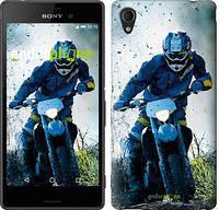 """Чехол на Sony Xperia M4 Aqua Мотокросс """"3013c-162"""""""