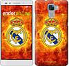 """Чехол на Huawei Honor 7 Реал Мадрид 1 """"342u-138"""""""