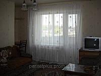 Однокомнатная квартира, Ганзовка