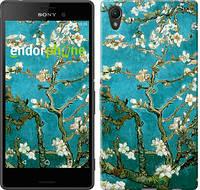 """Чехол на Sony Xperia XA Винсент Ван Гог. Сакура """"841c-399"""""""