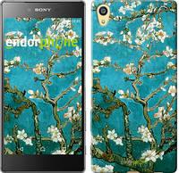 """Чехол на Sony Xperia Z5 Винсент Ван Гог. Сакура """"841u-274"""""""