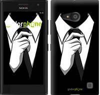 """Чехол на Nokia Lumia 650 Галстук """"2975c-393"""""""
