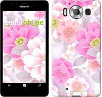 """Чехол на Microsoft Lumia 950 Dual Sim Цвет яблони """"2225u-294"""""""