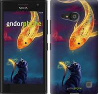 """Чехол на Nokia Lumia 650 Кошкин сон """"3017c-393"""""""