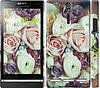 """Чехол на Sony Xperia S LT26i Букет роз """"2692c-86"""""""