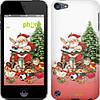 "Чехол на iPod Touch 6 Дед Мороз с подарками ""219c-387"""