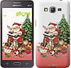 "Чехол на Samsung Galaxy Grand Prime VE G531H Дед Мороз с подарками ""219c-212"""