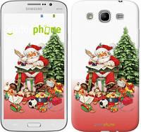 """Чехол на Samsung Galaxy Mega 5.8 I9150 Дед Мороз с подарками """"219u-309"""""""