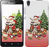 "Чехол на Lenovo P70t Дед Мороз с подарками ""219u-194"""