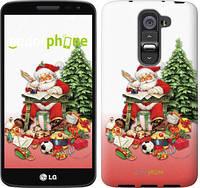 """Чехол на LG G2 mini D618 Дед Мороз с подарками """"219u-304"""""""