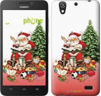 """Чехол на Huawei Ascend G630 Дед Мороз с подарками """"219u-137"""""""