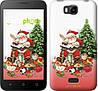 """Чехол на Huawei Ascend Y5C Дед Мороз с подарками """"219u-146"""""""