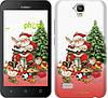"Чехол на Huawei Ascend Y5 DS/Y560 Дед Мороз с подарками ""219u-340"""