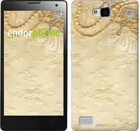 """Чехол на Huawei Y6 Pro Кружевной орнамент """"2160u-355"""""""