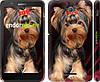 "Чехол на Sony Xperia E4 Dual Йоркширский терьер ""929c-87"""