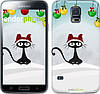 "Чехол на Samsung Galaxy S5 g900h Новогодний кот ""211c-24"""