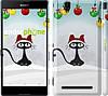 "Чехол на Sony Xperia T2 Ultra Dual D5322 Новогодний кот ""211c-92"""