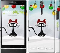 "Чехол на Sony Xperia S LT26i Новогодний кот ""211c-86"""
