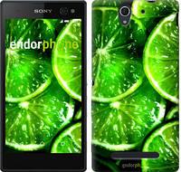 """Чехол на Sony Xperia C3 Зелёные дольки лимона """"852u-171"""""""