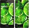 """Чехол на Huawei Ascend P7 Зелёные дольки лимона """"852c-49"""""""