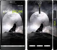 "Чехол на Sony Xperia S LT26i Воющий волк ""934c-86"""