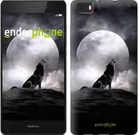 "Чехол на Huawei Ascend P8 Lite Воющий волк ""934u-126"""