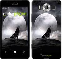 "Чехол на Microsoft Lumia 950 Dual Sim Воющий волк ""934u-294"""