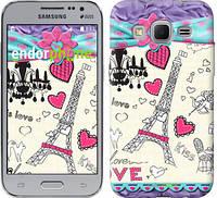 "Чехол на Samsung Galaxy Core Prime VE G361H Париж 45 ""2403c-211"""
