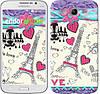 """Чехол на Samsung Galaxy Mega 5.8 I9150 Париж 45 """"2403u-309"""""""