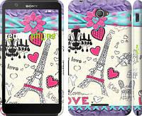 "Чехол на Sony Xperia E4 Dual Париж 45 ""2403c-87"""