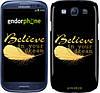 """Чехол на Samsung Galaxy S3 Duos I9300i Верь в свою мечту """"3748c-50"""""""