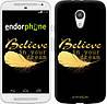 """Чехол на Motorola Moto G2 Верь в свою мечту """"3748u-330"""""""