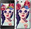 "Чехол на Sony Xperia M5 Девушка с цветами ""2812u-217"""